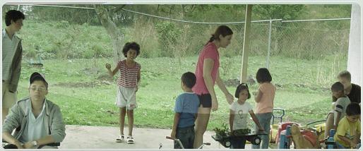 Los Niños de Chapala y Ajijic